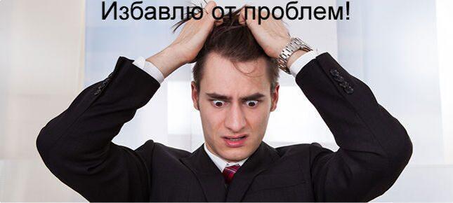 юрист по: